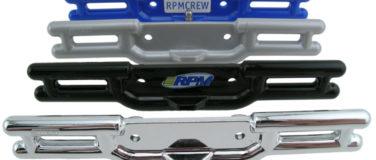 Traxxas Revo & e-Revo Tubular Rear Bumper – Dyeable Silver
